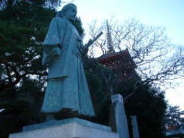 Toshizo